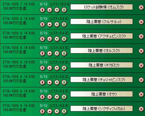 http://kura2.photozou.jp/pub/135/2537135/photo/180496579_org.png