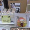 Photos: お土産用の米