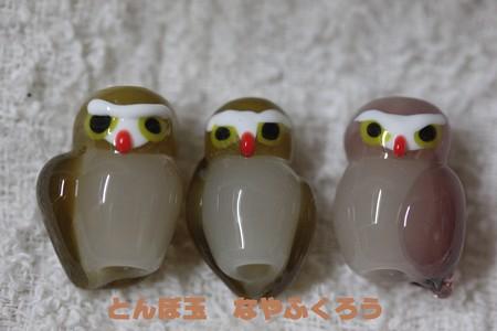 とんぼ玉 H25.7.5 1