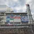 写真: CKB代行@ゴールドジム サウス東京 終了♪(^^ゞ