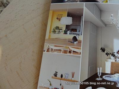 Photos: インテリアの冊子