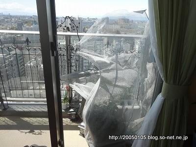 2013年4月7日爆弾低気圧