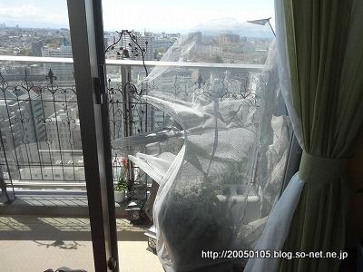 Photos: 2013年4月7日爆弾低気圧