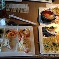 Photos: 2013-04-13 13.19.37
