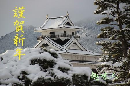 雪の上山城
