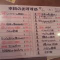 写真: 2012-09-11_17.37.00_P06B_0563