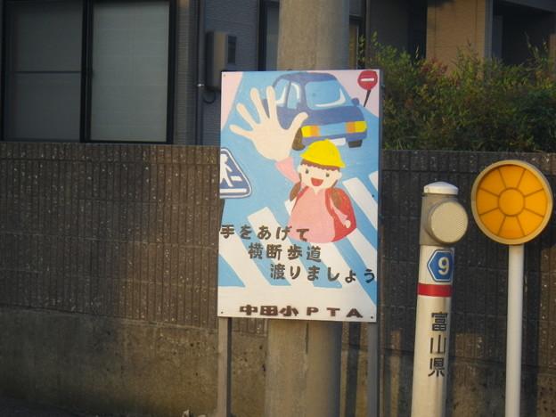 道路は町の美術館