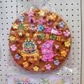 写真: お誕生日プレゼント・・ハートンのおせんべい