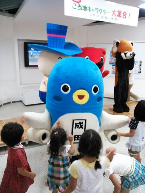 うなりくんの画像 p1_24