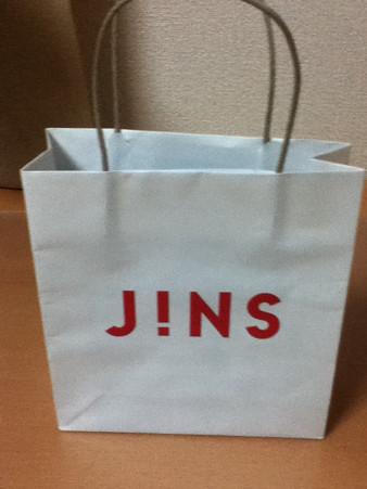 20120902JINS