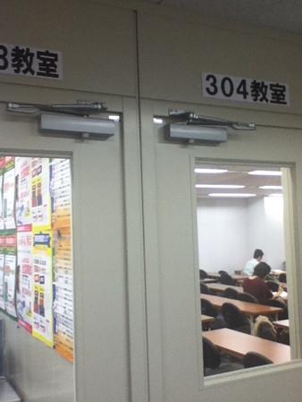 20121027辰巳法律研究所 自習室