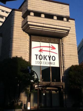 20121210東京証券取引所