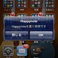 Photos: 20130416HAPPYNOTE(2)