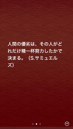 201305093push(3)