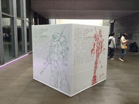 20130511兵庫県立美術館(4)