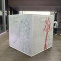 写真: 20130511兵庫県立美術館?