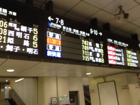 20130810JR大阪駅(2)