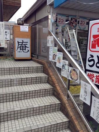 20130810守山のうどん屋「庵」