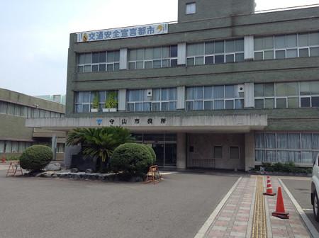 20130810守山市役所