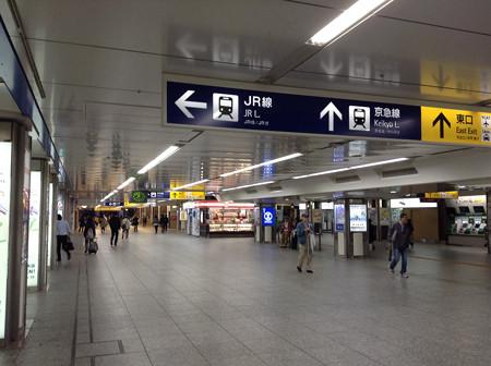 20131026横浜駅(1)