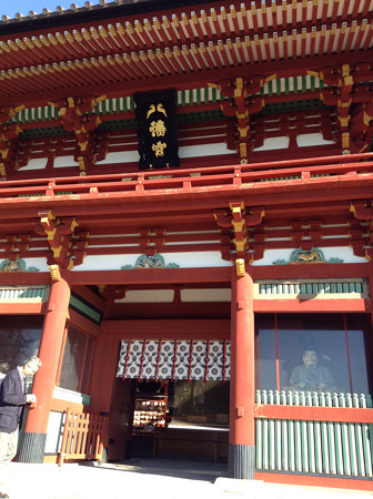 20131123鶴岡八幡宮(2)本宮