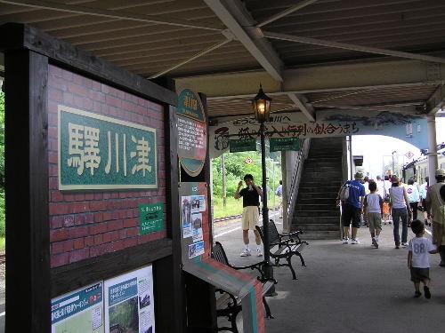 10津川駅