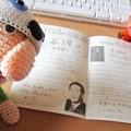 Photos: 手描きのフライヤー 2/3