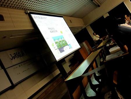 『よみがえりのレシピ』江頭先生の講演会