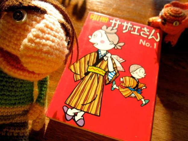 写真: なぜか一冊だけ持っているサザエさん