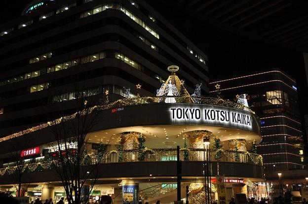 東京交通会館(2013.01.26)