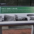 日本で一番美しい?取水塔