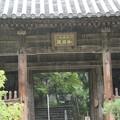 雨の伽耶院(兵庫県三木市)