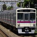 Photos: 本線を颯爽と駆け抜ける7000系2両