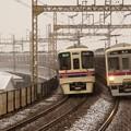 Photos: 京王9000系と7000系の離合