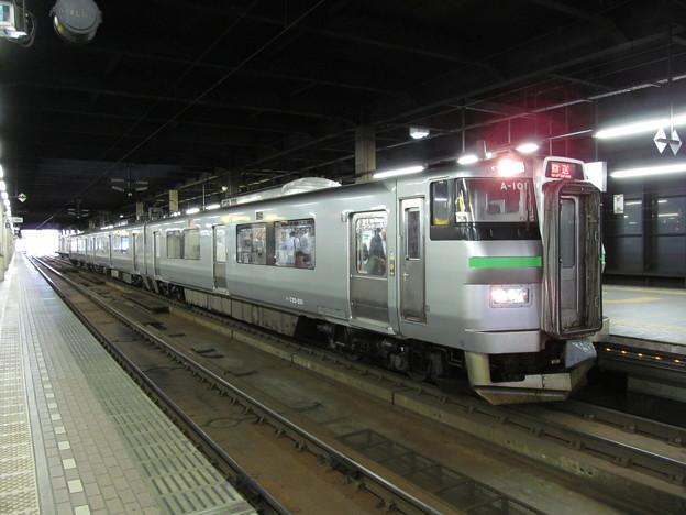 735系電車