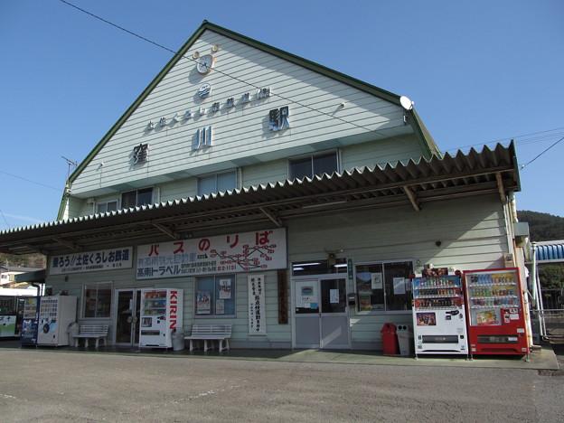 土佐くろしお鉄道窪川駅