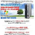 FMV-D5250