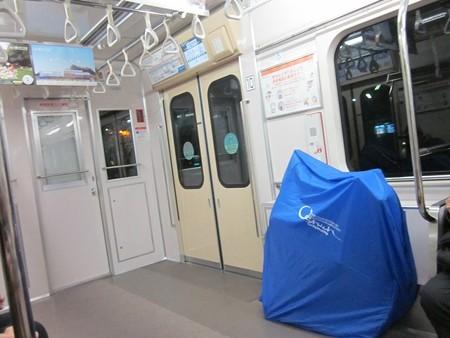 F train II 車内