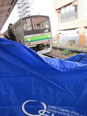 横浜線の輪行