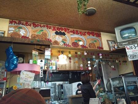 店内(メニュー)@麺や食堂