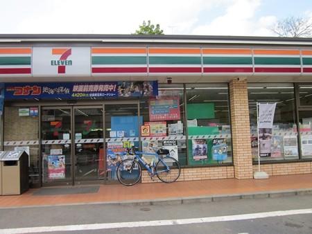 25.セブンイレブン神奈川藤野店