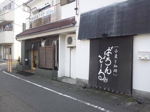 写真: ぱろんどーる