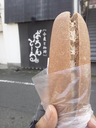 コーヒーパン150円