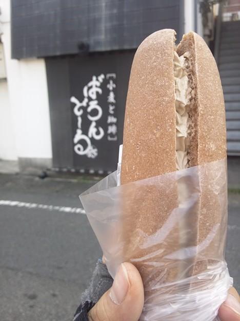 写真: コーヒーパン150円