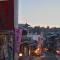 Photos: 成田山新勝寺への道