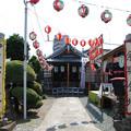 Photos: 聖天宮例大祭・3