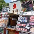 Photos: キッチンカー選手権・9