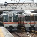 鉄道の並び