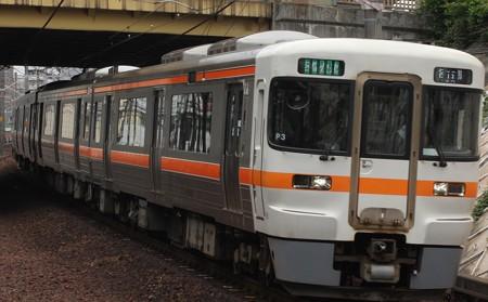 キハ25系 区間快速名古屋行き P3