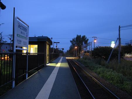 緑が丘駅6